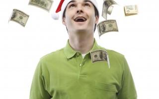 Jingle Bucks
